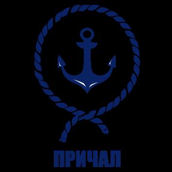 """Гостиница-Кафе """"ПРИЧАЛ"""" Logo"""